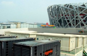 Aggreko power generators installed at the 2008 Olympics in Beijing.