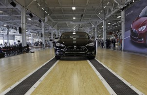 A photo taken at the Tesla Motors Model S deliver ceremony event.