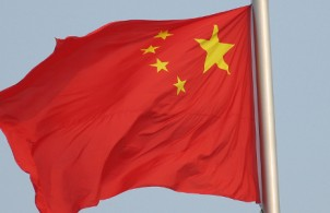 Chinese manufacturing slows for August